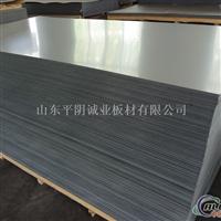 山东铝板多少钱诚业铝板