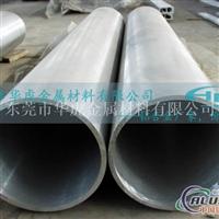 进口铝管5052H32铝管