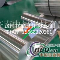 保温铝板厂家 全球供货
