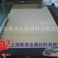 AA6005铝板价格