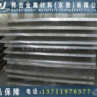 a5083镜面铝板厂家