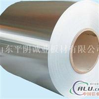 0.6mm铝卷 防腐保温铝卷