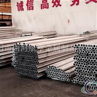 厂家批发零售铝材铝管价格优惠