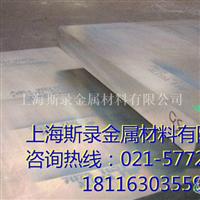 AA5754铝板价格