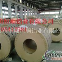 山东合金铝卷生产,生产口服液铝塑盖
