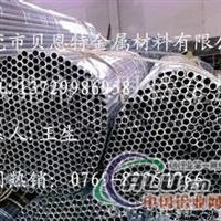6082铝管价格