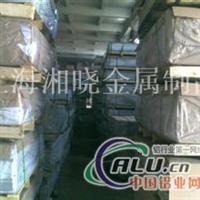7075超厚铝板 进口7075T651铝板