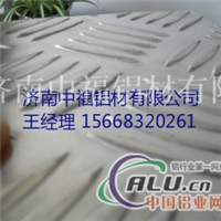 五条筋花纹铝板 汽车制造用防滑铝板