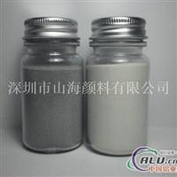 鋁合金用反光粉 白色反光粉