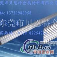 6061直花铝管价格