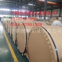 山东合金铝卷分切生产,防锈合金铝卷生产