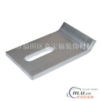 供应铝合金挂件挑件幕墙铝挂件价格实惠