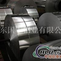 拉伸鋁帶5052,導電鋁帶直銷