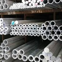 超硬铝管7075厂家