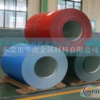 可氧化鋁合金帶5052H14