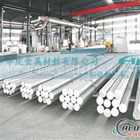 可氧化铝棒AL5056H32