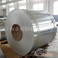厂家进口6201铝卷6201铝卷分条