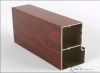 Dark wood grain square aluminium profile double tube from Xinyu.