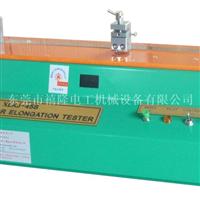 XLKJ45S线材伸长率测试机