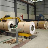 专业加工铝板10603003 质优价廉