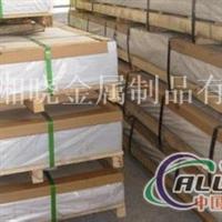 高强度铝合金7a04铝板