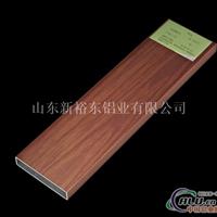 铝合金修建型材、工业型材