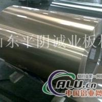 山东铝卷 铝卷生产厂家 合金铝卷