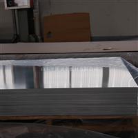 油箱专用铝板5052铝板