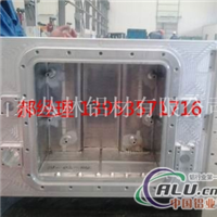 铝合金电池箱壳体+电池箱铝壳体