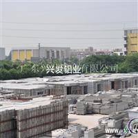 直供兴发铝合金建筑铝模板