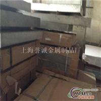 上海5056H32铝板 贴膜铝板厂