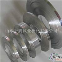 铝卷分切 铝带多少钱