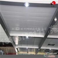铝单板幕墙600吊顶铝扣板简洁