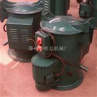 400型离心干燥机容量多大价格
