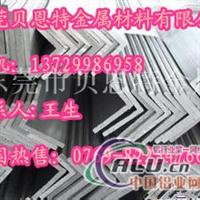 LY11角铝价格