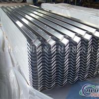 厂房顶用瓦楞铝板 压型板