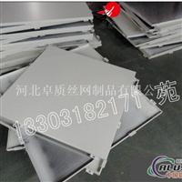 600X600铝扣板吊顶铝单板