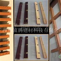木纹格栅吊顶材料 广州铝格栅厂