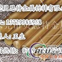 C3712拉花�S�~棒�r格