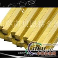 C2680黄铜方棒价格