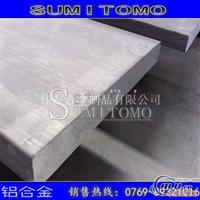 阳极氧化铝板 6063T6抗氧化铝板