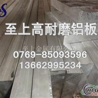 AA1060厚铝板 AA1060进口铝板
