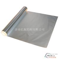 供应保温3003铝箔现货铝箔厂家