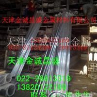销售6063铝管优质6061铝管