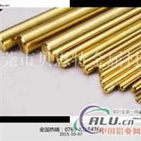 C38500黃銅棒價格