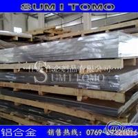 6061T6进口铝板