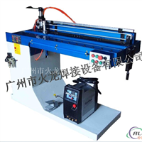 供应ZF1500自动氩弧直缝焊机