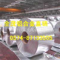 2024硬铝板,易焊接2024铝板价格