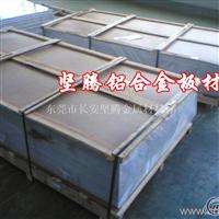 进口美国铝合金 7075铝合金圆棒