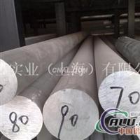 上海6463铝棒价格